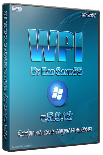 WPI DVD By Bad Santa75 v.5.9.12 (RUS/ENG/2012)