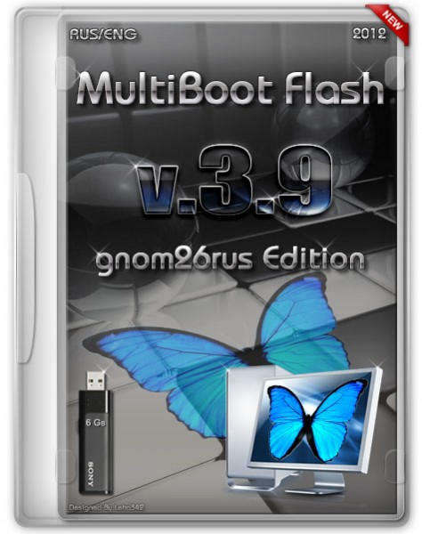 MultiBoot Flash gnom26rus Edition v.3.9 (RUS/ENG/2012)
