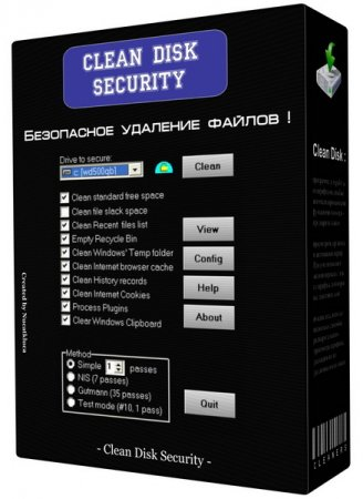 Clean Disk Security v 8.0 Portable Rus