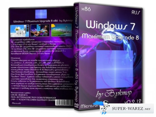 Windows 7 Maximum Upgrade 8 x86 by Bukmop v0.9.12 (RUS/2012)