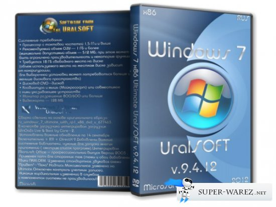 Windows 7 x86 Ultimate UralSOFT v.9.4.12 (RUS/2012)