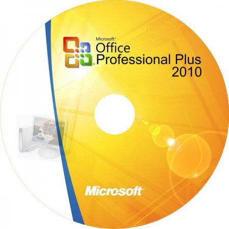 Microsoft Office 2010 Professional Plus SP1 v 14.0.6123.5001 Volume x86 Krokoz Edition