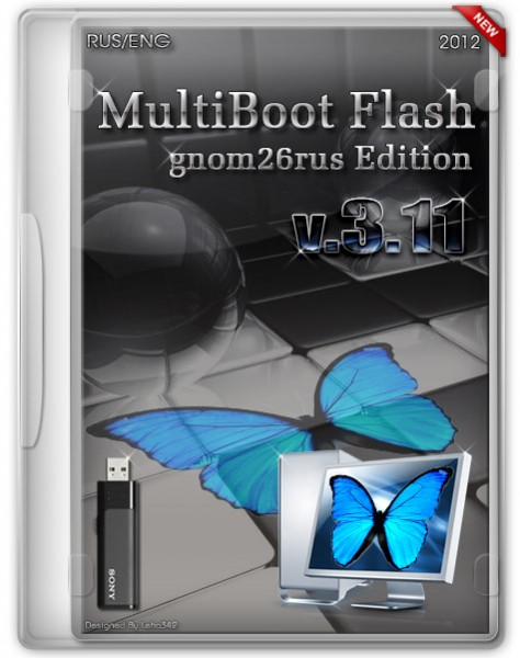 MultiBoot Flash gnom26rus Edition v.3.11 (RUS/ENG/2012)