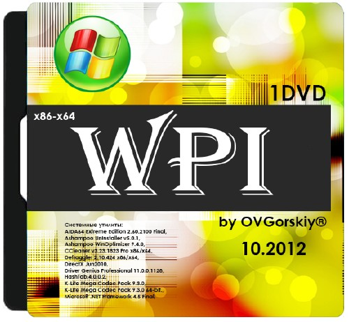WPI x86-x64 by OVGorskiy® 10.2012 1DVD (ML/RUS)