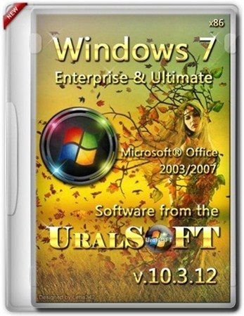 Windows 7 Enterprise & Ultimate UralSOFT v.10.3.12 (x86/RUS)