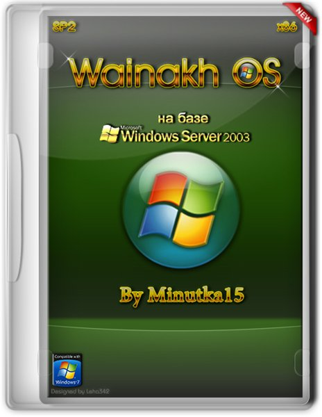 Wainakh OS 2K3 Windows Server 2003 R2 SP2 Ent (x86/RUS/ML/2012)