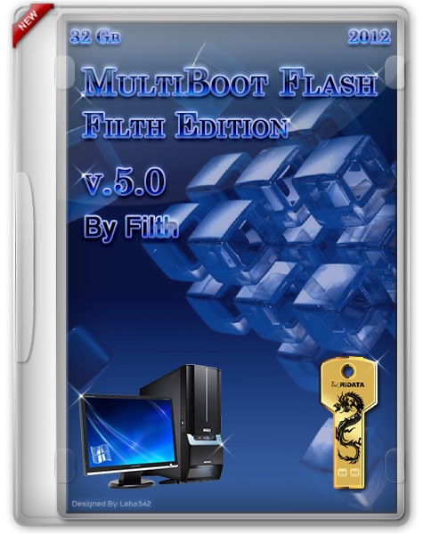 MultiBoot Flash Filth Edition v.5.0 Final (RUS/ENG/2012)