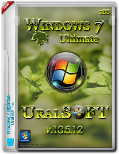 Windows 7 Ultimate UralSOFT v.10.5.12 (x86/RUS/2012)