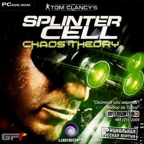 Tom Clancy's Splinter Cell: Chaos Theory (2005/RUS/ENG/RePack by kuha)
