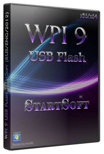 WPI 9 USB Flash StartSoft (RUS/ENG/2012)
