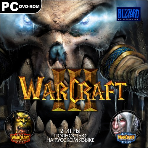 Warcraft III: The Reign of Chaos & The Frozen Throne (2003/RUS/ENG/RePack)