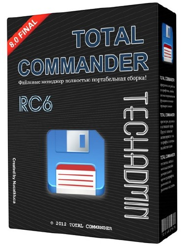 Total Commander v 8.01 Final TechAdmin (RC6) x86|x64 (11.2012|RUS)