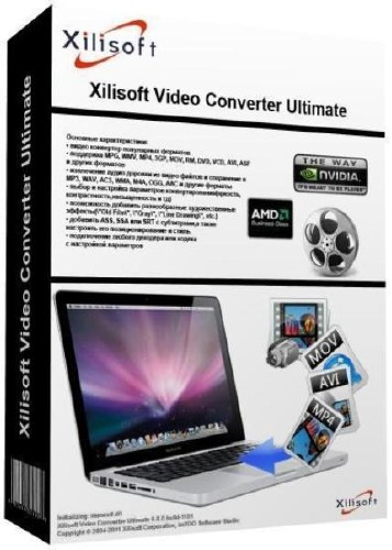 Xilisoft Video Converter Ultimate 7.6.0.20121027
