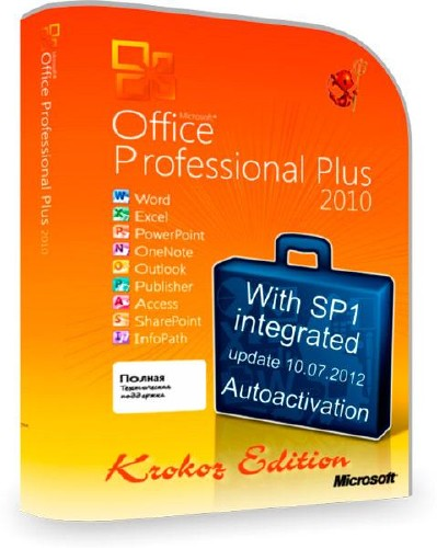Microsoft Office 2010 Professional Plus SP1 14.0.6112.500 Volume x86 Krokoz Edition