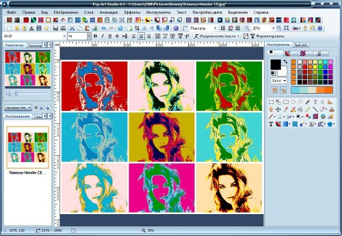 Pop Art Studio 6.3