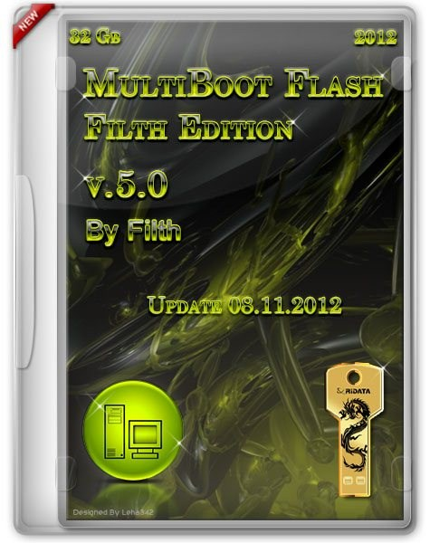 Multiboot Flash Filth Edition v5.0 Update 08.11.2012