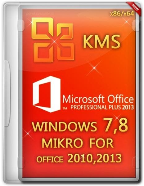 Microsoft Office Professional Plus 2013 KMSmicro v3.00 (x86/x64)