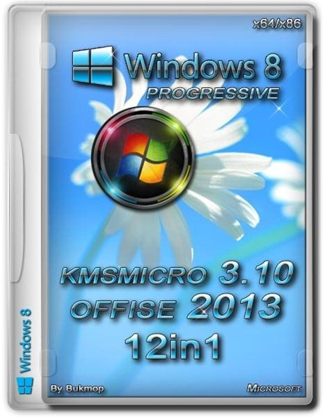 Windows 8 Progressive 12in1 Bukmop KMSmicro v3.10 office 2013 (x64/x86)