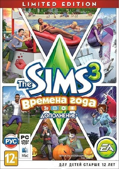 The Sims 3: Времена года/ The Sims 3: Seasons (2012/RUS/ENG)