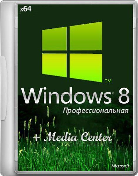 Windows 8 Professional with Media Center x64 USB FLASH v30.007.12 By StartSoft (15.11.2012/RUS)