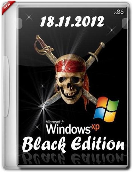 Windows XP Professional SP3 Black Edition 18.11.2012 (х86/ENG/RUS)