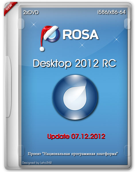 ROSA Desktop 2012 RC Update 07.12.2012 (i586/x86-64/ML/RUS)