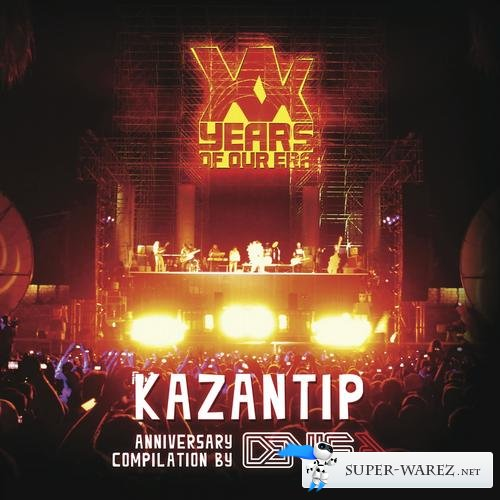 Kazantip Anniversary: Compilation By Denis A (2012)
