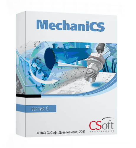 CSoft MechaniCS 9.2.1311 x86+x64 (2012) Rus