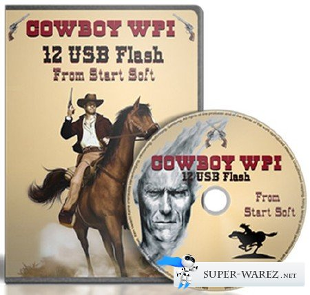 COWBOY WPI 12 USB Flash From StartSoft (RUS/2013)