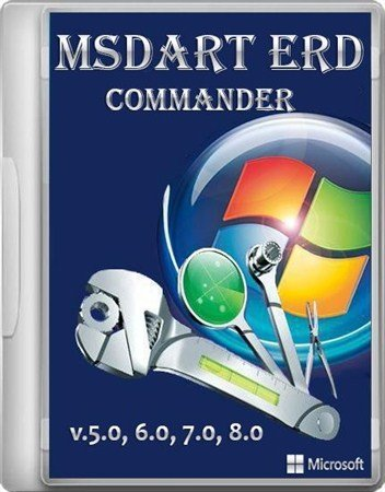 Microsoft Windows MSDaRT ERD Commander 5.0, 6.0, 7.0, 8.0 (2013/RUS/ENG)