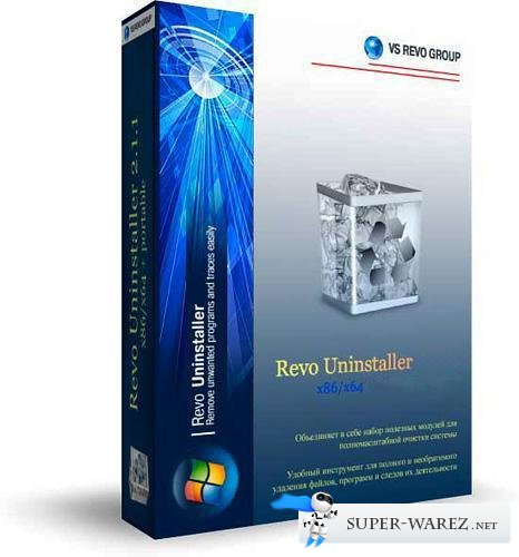 Revo Uninstaller Pro 3.0.1 *Fix*