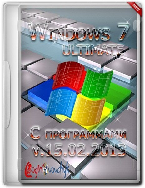 Windows 7 ultimate SP1 ФЕВРАЛЬ 15.02 (2013/X86)