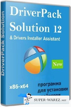 DriverPack Solution 12.12.312 + Драйвер-Паки 13.02.4 Full
