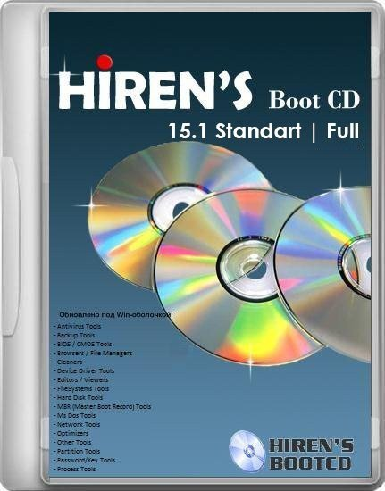 Hiren's BootCD 15.1 Standart | Full (with Fix by Lexapass 02.2013)