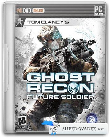 Tom Clancy's Ghost Recon: Future Soldier (RePack/2012/1.7) RePack от Audioslave