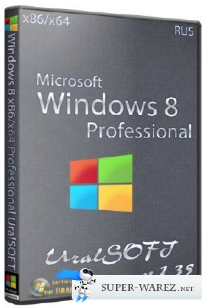 Windows 8 x86/x64 Professional UralSOFT v.1.35 (2013/RUS)