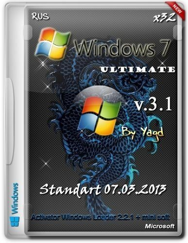 Windows 7 Ultimate x86 Standart by Yagd 07.03 (2013/RUS)