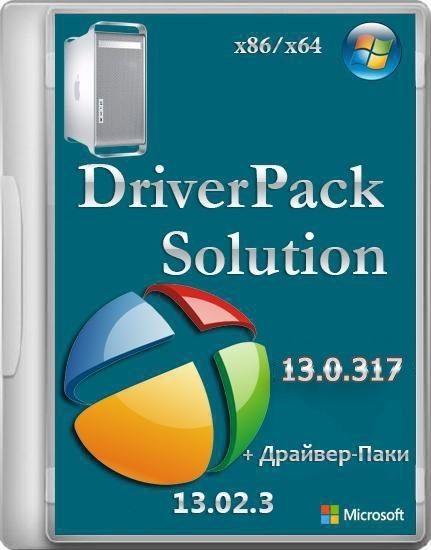 DriverPack Solution 13.0.317 Final + Драйвер-Паки 13.03.2 (x86/x64)