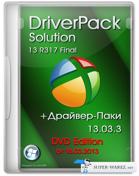 DriverPack Solution 13 R317 Final + Драйвер-Паки 13.03.3 DVD Edition (x86/x64/2013)