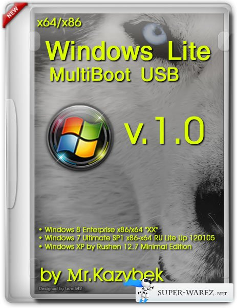 Windows Lite MultiBoot USB v.1.0 x86/x64 by Mr.Kazybek (RUS/2013)