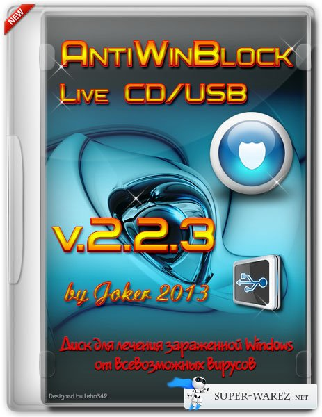 AntiWinBlock 2.2.3 LIVE CD/USB (RUS/2013)