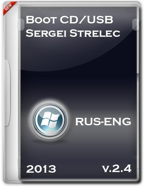 Boot Sergei Strelec 2013 v.2.4 (CD/USB)