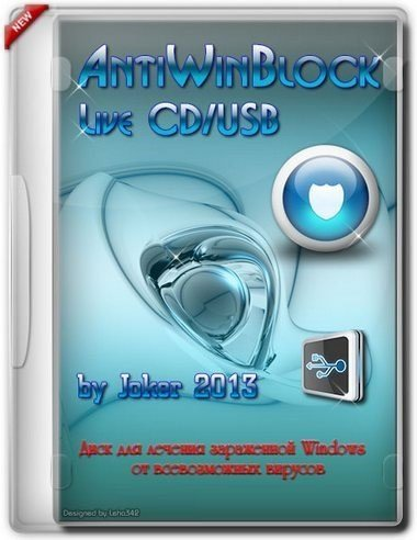 AntiWinBlock 2.2.5 LIVE (CD/USB)