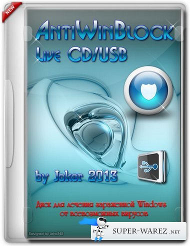 AntiWinBlock 2.2.6 LIVE CD/USB (2013/Rus) by Joker-2013