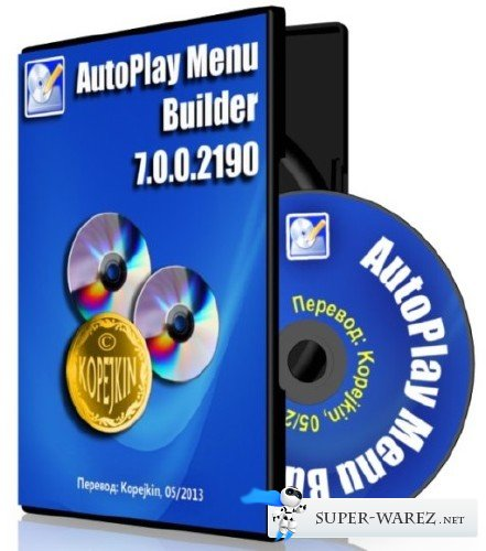 AutoPlay Menu Builder 7.0.0.2190 Rus/Eng by Kopejkin
