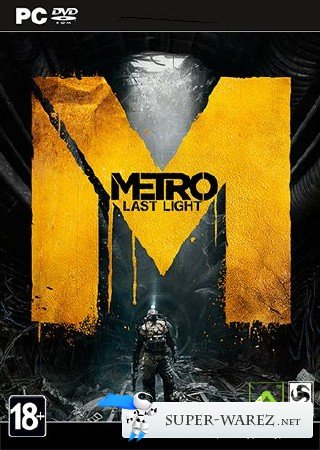 Метро 2033: Луч надежды / Metro: Last Light - Limited Edition (2013/ML) Лицензия