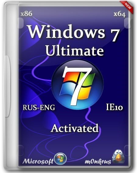 Windows 7 Ultimate IE10 + 18in1 Activated AIO m0nkrus Update 16.05.2013 (x86/x64/RUS/ENG/2013)