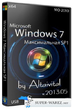 Windows 7 Максимальная SP1 x64 & MO-2010 SP1 by Altaivital (2013.05/USB)
