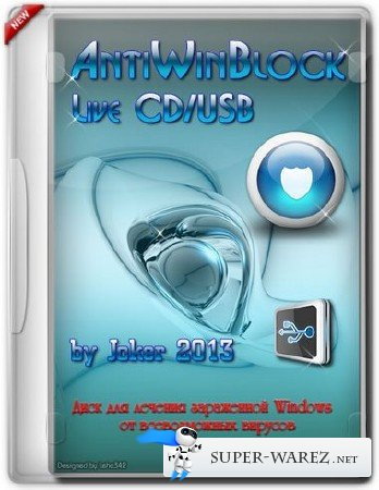 AntiWinBlock 2.3.1 LIVE CD/USB (2013/RUS)