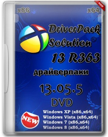 DriverPack Solution 13 R363 + Драйвер-Паки 13.05.5 Full Edition (x86/x64/2013)
